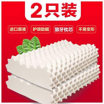 93419/希尔顿乳胶枕五星级酒店枕芯泰国乳胶成人枕头保健枕护颈透气助眠