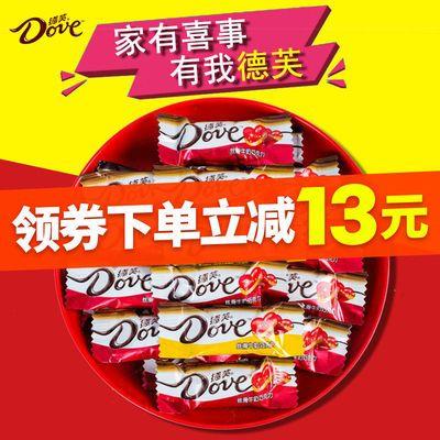 【领劵更优惠】德芙丝滑牛奶散装8-100粒巧克力批发婚庆糖果零食