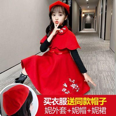 女童冬季毛呢裙2020年新款时尚韩版保暖中大童女孩披肩妮子连衣裙