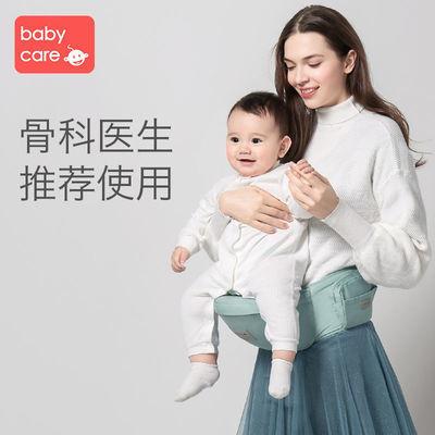 29853/BABYCARE婴儿腰凳多功能腰凳前抱式抱娃神器