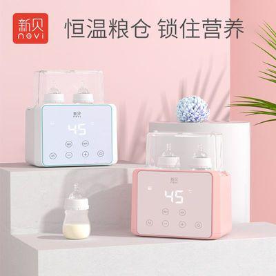 75149/新贝多功能双瓶恒温暖奶器热奶器智能保温