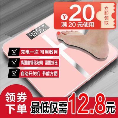 USB可充电电子称体重秤精准家用健康秤人体秤成人减肥称重计器