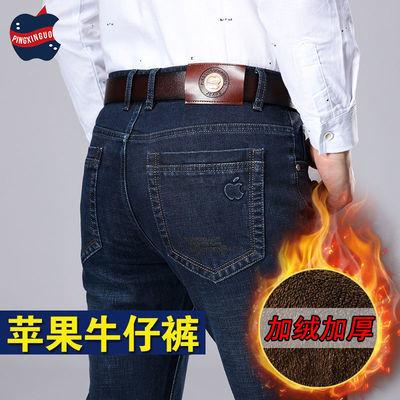 正品秋冬季弹力加绒牛仔裤男直筒宽松大码男士中青年加厚休闲长裤