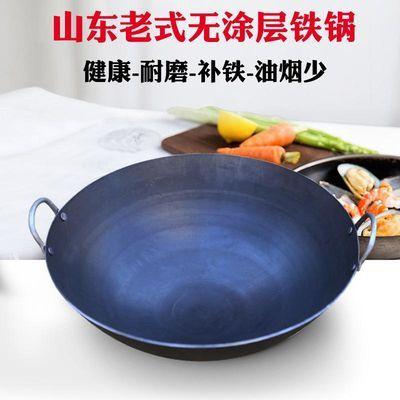 铁炒锅传统双耳大铁锅爆炒锅无涂层不粘锅圆底酒店厨师炒菜锅带盖