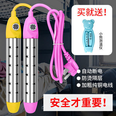 国标安全热得快烧水器全自动家用断电老虎加热器热水棒烧水棒洗澡