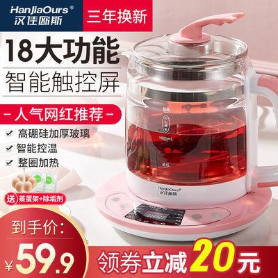 正品1.8L养生壶加厚玻璃家用多功能电热烧水壶煮花茶迷你型煎药壶