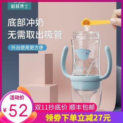 格林博士倒置奶瓶新生婴儿玻璃奶瓶宽口径ppsu大宝宝防摔吸管奶瓶