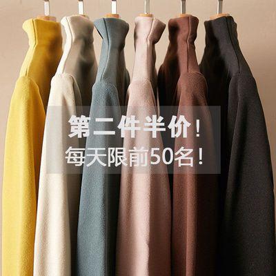阳离子打底衫女士自发热秋冬季百搭加厚德绒高领学生韩版保暖内衣