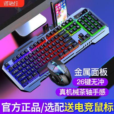 16557/键盘鼠标套装电竞发光机械手感游戏台式机电脑笔记本有线USB通用