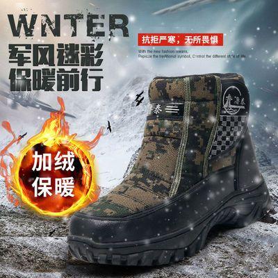 2020迷彩户外雪地靴冬季加绒加厚保暖男士雪地鞋防水橡胶底棉鞋男