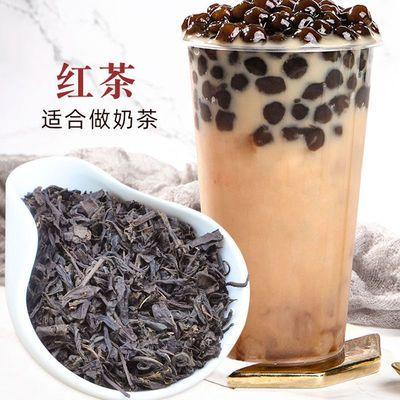 39366/奶茶专用红茶做奶茶的红茶叶原料配方珍珠柠檬奶茶店专用红茶叶包
