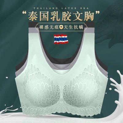 泰国乳胶女士美背性感无钢圈薄款文胸聚拢无痕背心式魅力舒适女