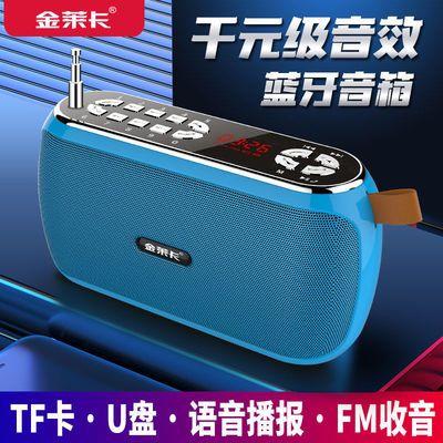 无线蓝牙音箱插卡低音炮便携小音箱手机蓝牙音响大音量收音机老人