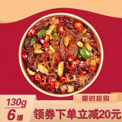 整箱酸辣粉6桶装重庆红薯粉网红宵夜粉丝米线面方便面速食泡面