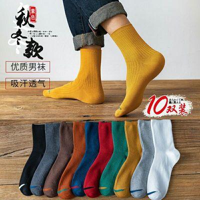 【5\10双装】袜子男秋冬季保暖防臭中筒袜日系透气运动长筒男袜子
