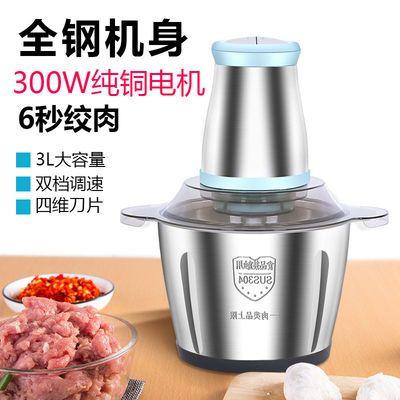 厨房不锈钢家用电动绞肉机小型打肉馅蒜蓉搅拌搅碎菜多功能料理机