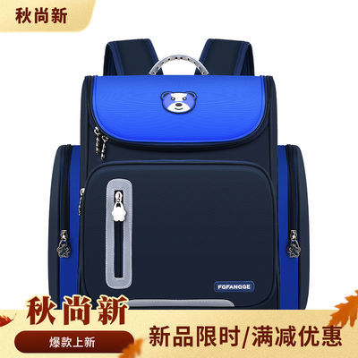 https://t00img.yangkeduo.com/goods/images/2020-10-31/bf3c0ec44be10cb2baceb3e9becf1ef1.jpeg