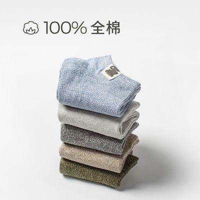 【5双装】100%纯棉袜子男薄款短袜低帮浅口透气吸汗短筒潮运动袜