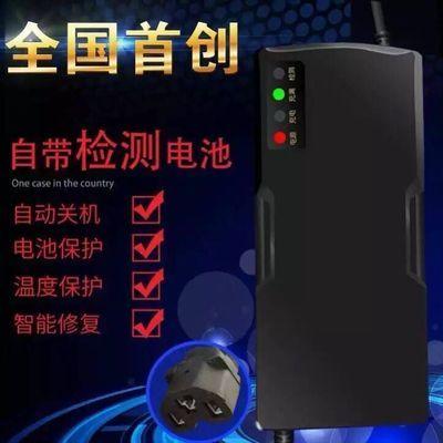 【自动断电】电动车电瓶车充电器48/60V/72V两轮三轮超威天能通用