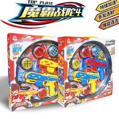新款陀螺玩具儿童陀螺枪发射男孩战斗旋转魔幻发光发射器旋风高速