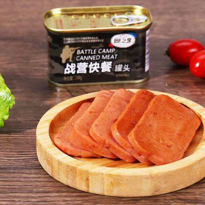 午餐肉罐头军工开盖即食新鲜猪肉下饭菜涮火锅早餐夹三明治速食