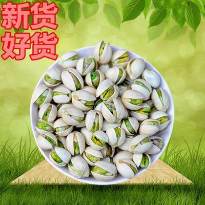 新货开心果含罐500g/1000g/250g盐焗味/原味干果休闲零食袋装坚果