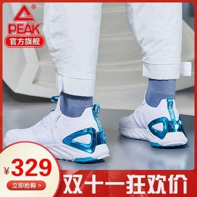 匹克态极1.0PLUS跑步鞋太极2.0减震运动鞋男女轻便秋季情侣休闲鞋
