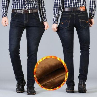 【超划算】牛仔裤男加绒宽松直筒裤加绒修身青年休闲长裤子男大码