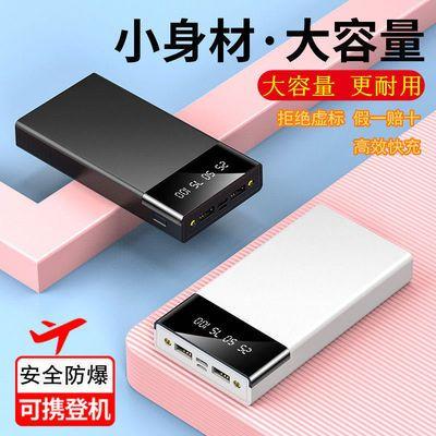 正品20000毫安大容量快充充电宝苹果安卓全部手机通用移动电源