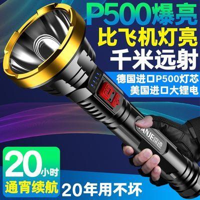 特种兵led强光手电筒超亮可USB充电远射多功能家用户外便携氙气灯