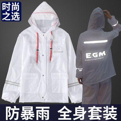 73000/分体雨衣雨裤套装摩托电动车男女成人长款全身防暴雨时尚单人骑行