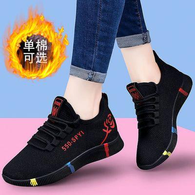 2020爆款加绒女鞋运动鞋透气防滑底时尚韩版跑步鞋休闲女学生鞋