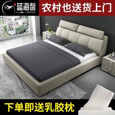 北欧布艺床现代简约储物床可拆洗布床软体主卧室婚床双人床1.5米