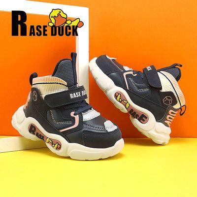小黄鸭男童棉鞋秋冬季2020新款儿童二棉鞋子女宝宝加绒保暖雪地靴