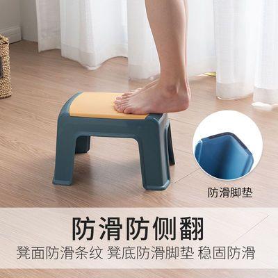 塑料小凳子家用加厚儿童板凳宝宝矮凳创意脚踏客厅防滑洗澡浴室凳