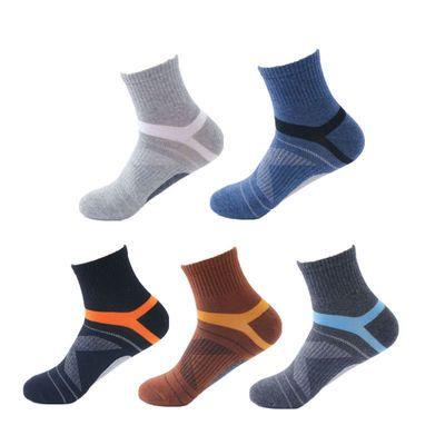 袜子男士加厚毛巾底运动袜中筒防臭防滑户外跑步袜篮球袜子