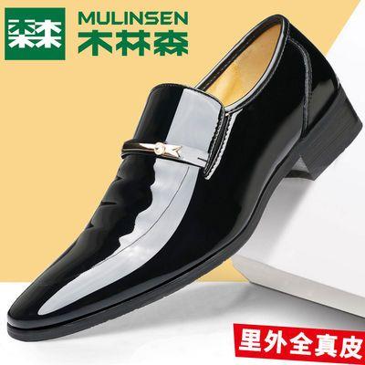 木林森皮鞋男士商务正装真皮软青年韩版休闲潮流英伦风尖头婚鞋子