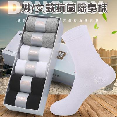 袜子男女款中筒银离子抗菌防臭袜商务简约糖果色纯色棉袜礼盒袜