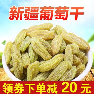 领劵减20】新疆葡萄干2斤吐鲁番葡萄干绿宝石树上黄250克1斤包邮