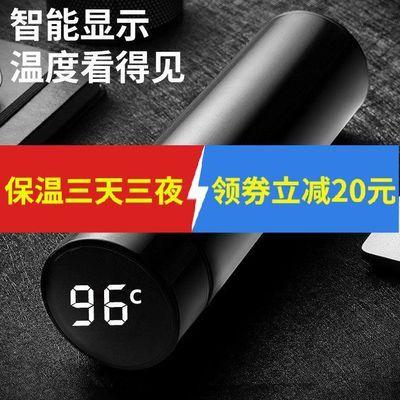 智能测温304不锈钢保温杯壶男女便携学生韩版茶杯商务泡茶水杯子