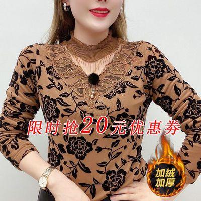 加绒加厚打底衫女冬装2020新款时尚大码女装洋气内搭长袖T恤上衣