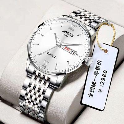 【正品名牌】中年男士夜光防水双日历韩版全自动机芯钢带时尚手表
