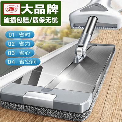 网红免手洗平板拖把家用擦木地板瓷砖懒人神器干湿两用一拖净墩布