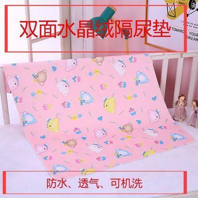 34932/隔尿床垫加厚双面水晶绒防水透气柔软亲肤生理月经垫通用隔尿床单