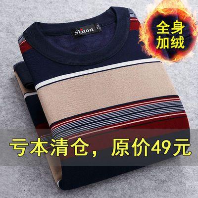 【亏本清仓】秋冬新款加绒毛衣男圆领打底衫中青年长袖T恤针织衫