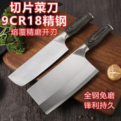 出口切片菜刀锋利德国锰钢切肉刀超快免磨家用菜刀专用厨师切片刀