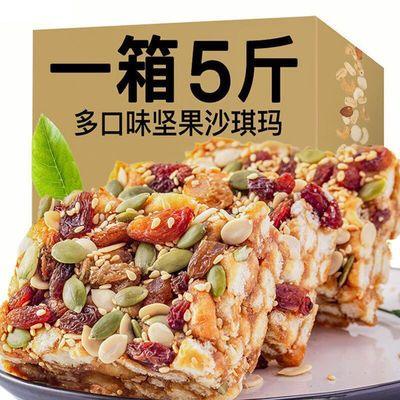 【新鲜】正宗黑糖坚果沙琪玛早餐糕点心休闲网红小零食品整箱批发