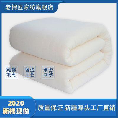 老棉匠新疆棉被子学生宿舍褥子垫子冬天加厚手工被芯20年新棉促销,免费领取3元拼多多优惠券