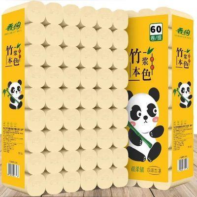 【60卷巨量够用1年】60卷/12卷竹浆本色卫生纸卷纸纸巾批发家用