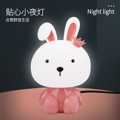 LED造型动物台灯护眼学生书桌充电两用网红ins宿舍卧室床头小夜灯